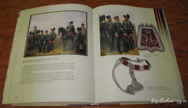 Армейских будней летописец. Художник А.И. Гебенс (1819-1888)